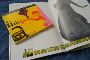 Rany Julek! O tym jak Julian Tuwim został poetą – Agnieszka Frączek, Maciej Stuhr
